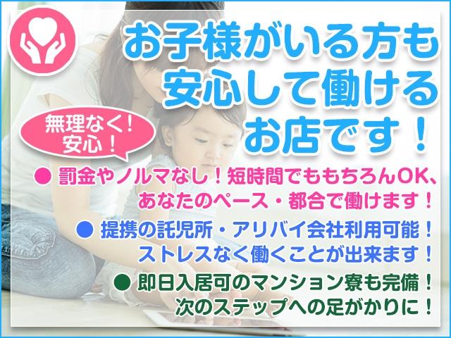 赤羽/王子…・CLUB SWEET MRS-スウィートミセス-の求人用画像_03