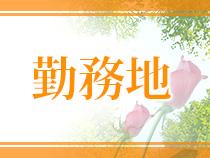 横浜市/関内/曙町・夜這い屋本舗の求人用画像_01