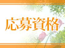 横浜市/関内/曙町・夜這い屋本舗の求人用画像_02