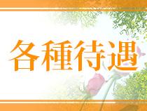 横浜市/関内/曙町・夜這い屋本舗の求人用画像_03