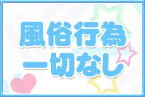名駅/納屋橋・ハニコレ~Honey Collection~の求人用画像_02