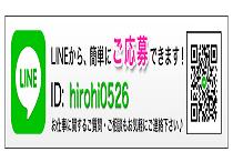 栄/錦/丸の内・乱!人妻素人専門店の求人用画像_03
