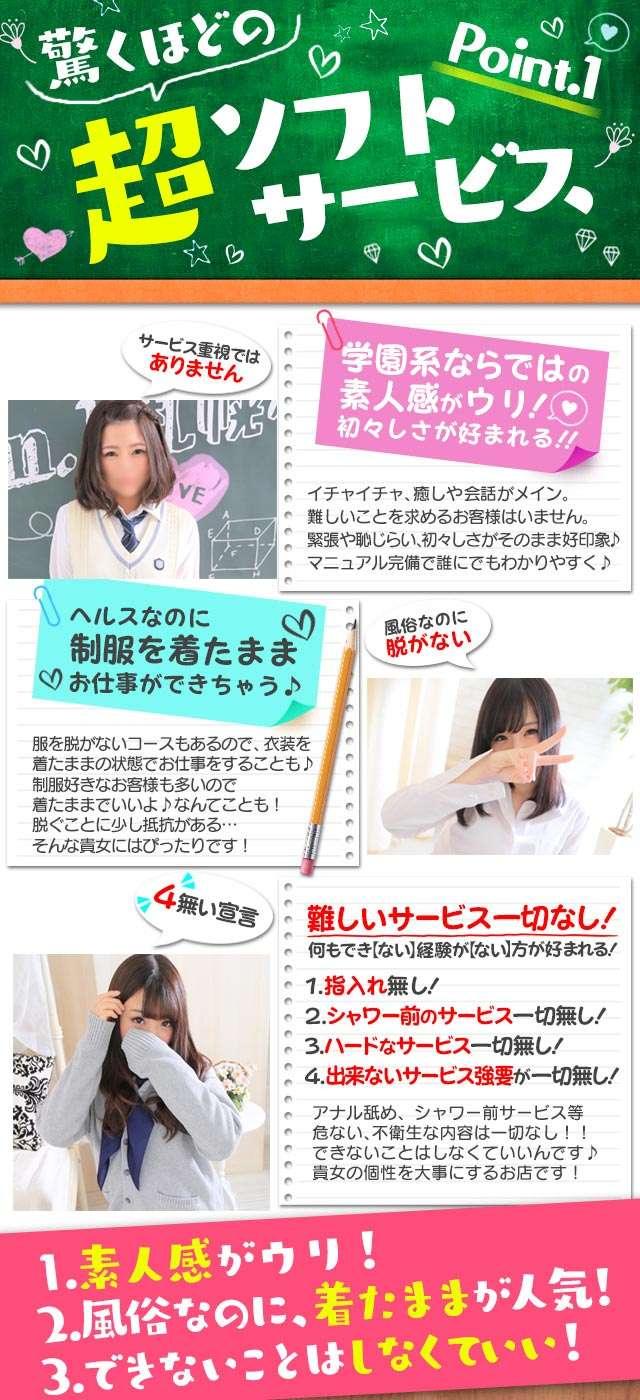 札幌市/すすきの・YESグループ Lesson.1 札幌校の求人用画像_01
