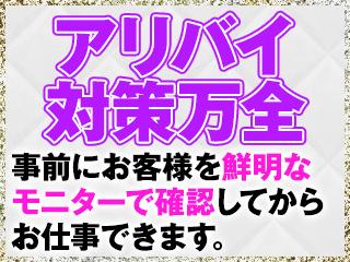 栄/錦/丸の内・ソフィアの求人用画像_01
