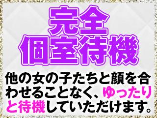栄/錦/丸の内・ソフィアの求人用画像_02