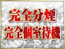 横浜市/関内/曙町・横浜ラグジュアリー倶楽部の求人用画像_01