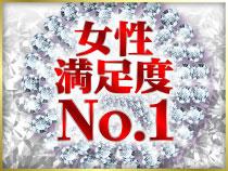 横浜市/関内/曙町・横浜ラグジュアリー倶楽部の求人用画像_02