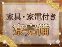 雄琴・秘書コレクション 雄琴店の求人用画像_01