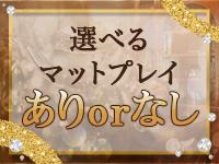 雄琴・秘書コレクション 雄琴店の求人用画像_02