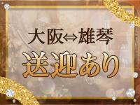 雄琴・秘書コレクション 雄琴店の求人用画像_03
