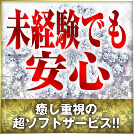 横浜市/関内/曙町・横浜ラグジュアリー倶楽部の求人用画像_03