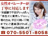 広島市・広島回春性感マッサージ倶楽部の求人用画像_03