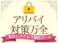 岡山市・秘密の電停 岡山店の求人用画像_02