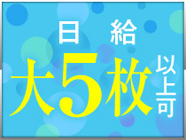 新宿/歌舞伎町・高田馬場Shangri-La(シャングリラ)の求人用画像_02