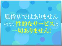 新宿/歌舞伎町・高田馬場Shangri-La(シャングリラ)の求人用画像_03
