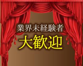 沼津市・美魔女の求人用画像_03