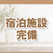 広島市・M-STYLE aroma-Mの求人用画像_01