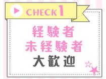 横浜市/関内/曙町・平成クリニック(ミクシーグループ) の求人用画像_01