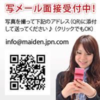 上田市・BIBLE バイブル~奥様の性書~の求人用画像_01