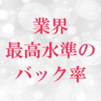 上田市・BIBLE バイブル~奥様の性書~の求人用画像_02