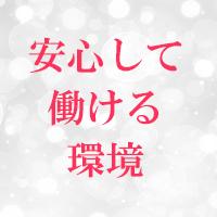 上田市・BIBLE バイブル~奥様の性書~の求人用画像_03