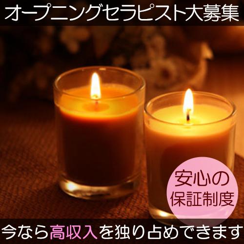 練馬/板橋/上石神井…・aqua Venus~アクアヴィーナス~の求人用画像_01