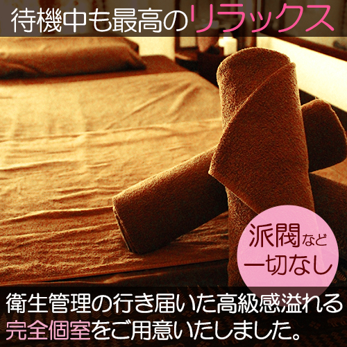 練馬/板橋/上石神井…・aqua Venus~アクアヴィーナス~の求人用画像_02