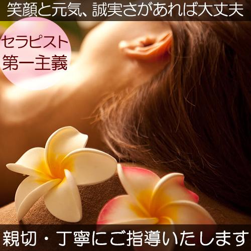 練馬/板橋/上石神井…・aqua Venus~アクアヴィーナス~の求人用画像_03
