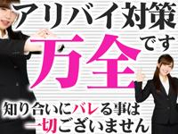 成田市・素人妻御奉仕倶楽部Hip's成田の求人用画像_01