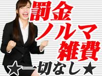 成田市・素人妻御奉仕倶楽部Hip's成田の求人用画像_02