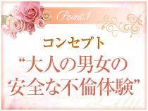 キタ(梅田/兎我野…)・マダムリリィの求人用画像_01