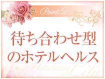 キタ(梅田/兎我野…)・マダムリリィの求人用画像_02