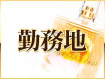 六本木/青山/赤坂・エステ ドマーニの求人用画像_02