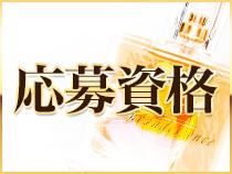六本木/青山/赤坂・エステ ドマーニの求人用画像_03