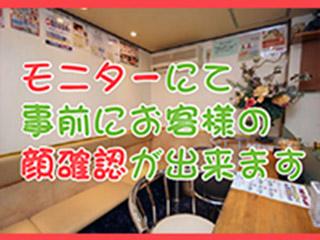 尾張/一宮・ファンキーガールの求人用画像_02