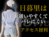鶯谷/日暮里・ひみつのリカちゃんの求人用画像_01