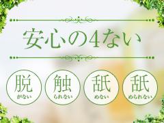 祇園・NADIA京都店の求人用画像_01