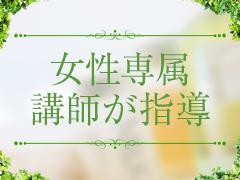 祇園・NADIA京都店の求人用画像_03