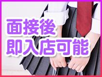横浜市/関内/曙町・プロジェクトL(ミクシーグループ) の求人用画像_02