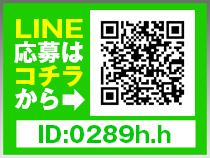横浜市/関内/曙町・プロジェクトL(ミクシーグループ) の求人用画像_03