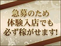 鶯谷/日暮里・恋する妻たちの求人用画像_01