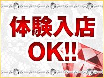 横浜市/関内/曙町・One Carat~ワン・カラット~の求人用画像_01