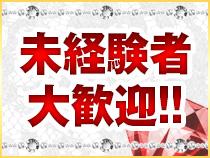 横浜市/関内/曙町・One Carat~ワン・カラット~の求人用画像_02