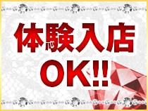 横浜市/関内/曙町・One Carat~ワン・カラット~の求人用画像_03
