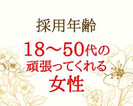 品川/五反田/目黒・昼下がりの人妻たちへの求人用画像_02