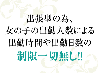 栄/錦/丸の内・GRAND PALACE NAGOYA グランドパレスナゴヤの求人用画像_02