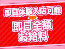 品川/五反田/目黒・乳首愛撫専門店「五反田シルキータッチ」の求人用画像_01