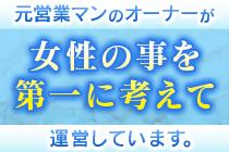 大垣市・あこがれのマドンナの求人用画像_02
