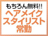 中洲・ハピネス福岡の求人用画像_01
