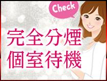 川口市・ピュアスタイルの求人用画像_01